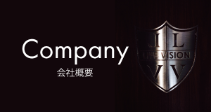 1-company